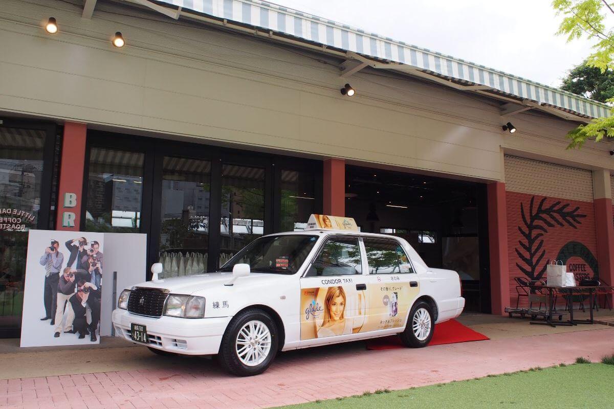 グレードラッピングタクシー