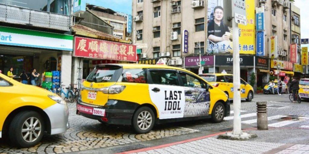 台北市内を走るラッピングタクシー