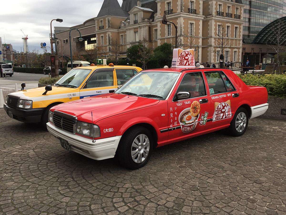 どん兵衛タクシー外装