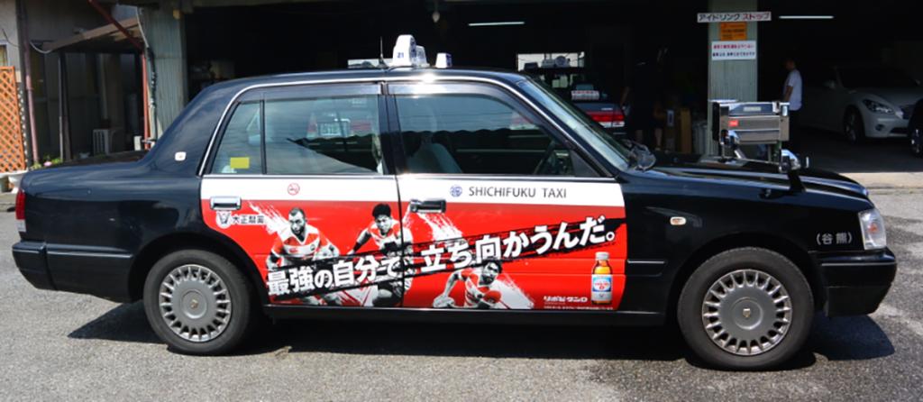 リポビタンDタクシーラッピング運転席側